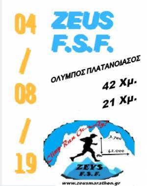 ZEUS FreeSkyFlying στις 4 Αυγούστου 2019
