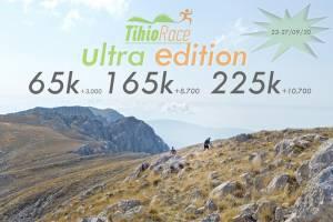 To Tihio Race επιστρέφει με 3 αγώνες υπεραποστάσεων στις 23 - 27 Σεπτεμβρίου 2020!