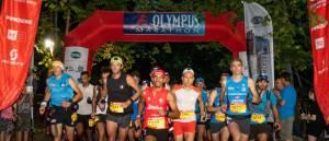Olympus Marathon 2020 - ΑΝΑΒΑΛΛΕΤΑΙ η φετινή διοργάνωση - Νέα ημ/νία 11-13 Σεπτεμβρίου