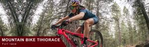 Tihio Race: Aγώνας Mountain Bike στις 12 Απριλίου 2020, στο Τείχιο Δωρίδος!